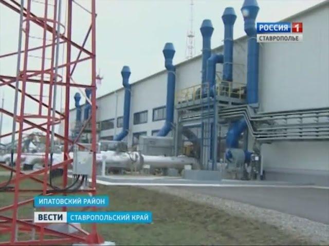 Растет транзит нефти через Ставрополье