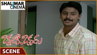 Okariki Okaru Movie || Sri Ram Solve Wipro Office Problem Scene || Shalimarcinema