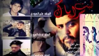 getlinkyoutube.com-صفكات سجاد القريشي و ضرغام و علي و علي العبودي2015