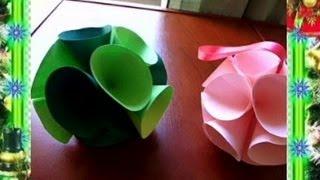 getlinkyoutube.com-Проект НОВЫЙ ГОД - 3D Шар из Цветной Бумаги