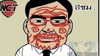getlinkyoutube.com-พากย์ การ์ตูนทะลึ่ง 18+ (เฮฮา วันพีช)
