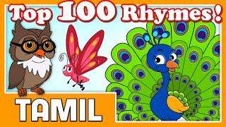 Top 100 Hit Tamil Nursery Rhymes For Kids | Over 3 Hours! | HD Cartoon Songs | Chellame Chellam