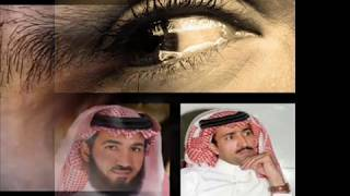 getlinkyoutube.com-ياعين لا تبكين    فايز المالكي وفهد مطر مونتاج : محمد المدعث