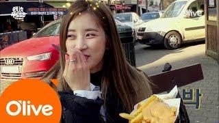 getlinkyoutube.com-One Night Food Trip 2017 초롱, 길거리 ′감튀′ 먹방에 ′대박♥′ 170222 EP.2
