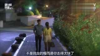 getlinkyoutube.com-魔女的戀愛第九集片段