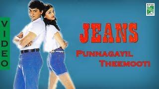 Punnagayil Theemooti Video Songs | Jeans| Prasanth| Aishwarya Rai | A R Rahman