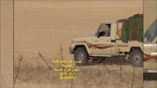 getlinkyoutube.com-تهريب عبر الصحراء الحدود الليبيه المصرية 2013.4.1