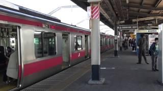 【使用終了】舞浜駅期間限定発車メロディ「Let It Go」「生まれてはじめて」