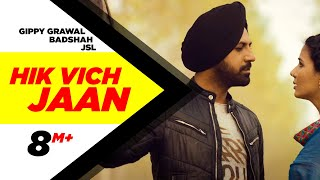 getlinkyoutube.com-Hik Vich Jaan - Gippy Grewal Feat. Badshah & JSL - Desi Rockstar 2 | Speed Records
