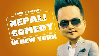 BEST COMEDY SANDIP CHHETRI  LIVE IN NEW YORK - ROCKMANCH - 2017