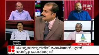 Adv Jayashankar Against Pinarayi Vijayan in press