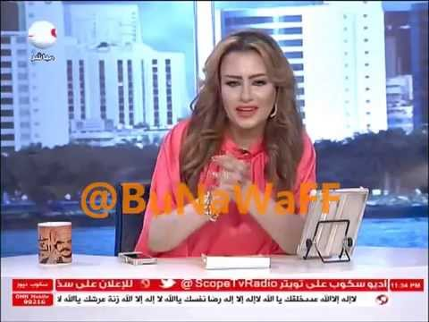 مي العيدان  داعش شنو يبون في حليمه بولند عندهم مزز