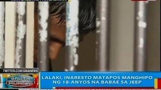 getlinkyoutube.com-BP: Lalaki, inaresto matapos manghipo ng 18-anyos na babae sa jeep