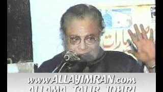 getlinkyoutube.com-01620 SHAHADAT SYEDA FATIMA ZEHRA (S.A) - ALLAMA TALIB JOHRI