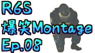 getlinkyoutube.com-【Rainbows six Siege】Ep.08-爆笑Montage【ゆっくり実況】
