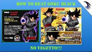 getlinkyoutube.com-How to beat Phy Demi God Black Goku! No Stones! Gogeta Lead! DBZ Dokkan (JP) Tips and Tricks