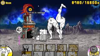 getlinkyoutube.com-[The Battle Cats] Into The Future Chapter 3 Moon Boss - Raging Bahamut Cat  (no ubers)