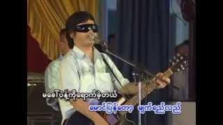 getlinkyoutube.com-Nin Point Thit Sar