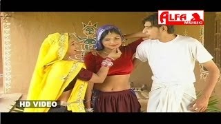 Bhayalo Mharo Jhake Re Kodi Ne   Rajasthani Video Songs   Hot Songs