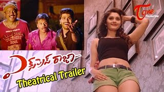 getlinkyoutube.com-Express Raja Movie Theatrical Trailer | Sharwanand, Surabhi