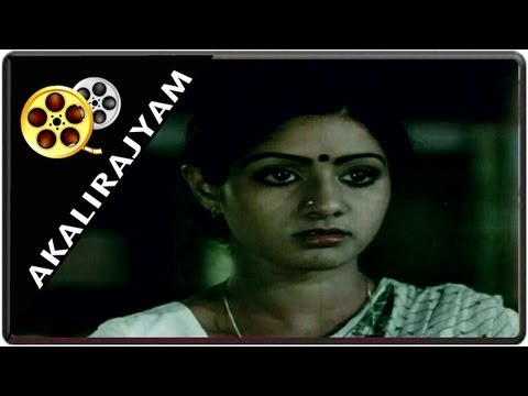 Akalirajyam Movie || Dramatic Scene, Kamal Haasan in theatre reharsels