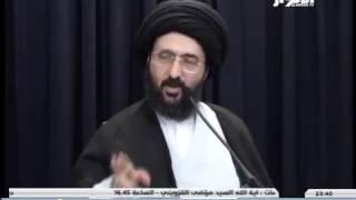 getlinkyoutube.com-الحل لمن ضاقت عليه الامور و يشعر باليأس  |السيد  محمد رضا الحسيني الشيرازي|