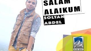 getlinkyoutube.com-Harris J - Salam Alaikum   Soltan Abdel (Acapella Cover)