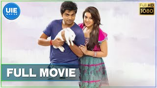 getlinkyoutube.com-Vaalu Full Tamil movie