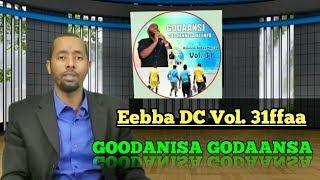 Eeyba CD 31ffaa Ustaz Raayyaa Abbaa Macca  (Goodanisa Godaansa) Magalaa Kabajamtu Makkah Irraa