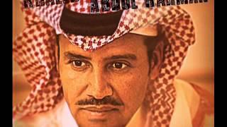getlinkyoutube.com-خالد عبد الرحمن وشلون مغليك   YouTube