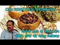 www.RajivDixitMp3.com Rajiv Dixit09928064941, 09782705883 चिकित्सा आयुर्वेद health lecture
