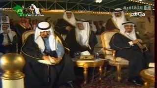 getlinkyoutube.com-الملك عبدالله بن عبدالعزيز  ( يصيد حمامة  ) ؟!