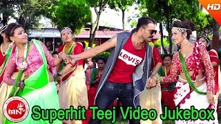 Superhit Teej Song Video Jukebox 2074 | Bhawana Music Solution