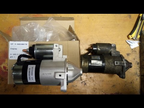 Замена стартера (Replace Vehicle Starter Motors)