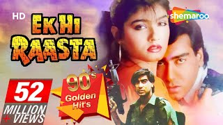 getlinkyoutube.com-Ek Hi Raasta {HD} - Ajay Devgan - Raveena Tandon - Best Old 90's Hindi Movie