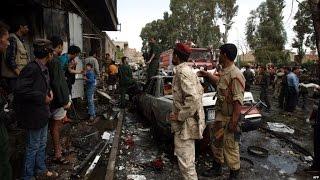getlinkyoutube.com-تنظيم داعش يتبنى الهجوم على مسجد في صنعاء في اليمن