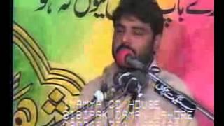 getlinkyoutube.com-Majlis 21 Ramzan Zakir Najam ul Hassan of Notak