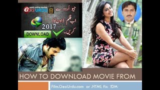 how to download movies from geourdumovie| .html problem fixed 2017
