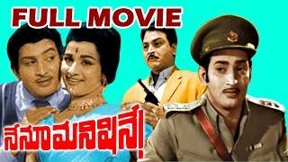 getlinkyoutube.com-Nenu Manishine Telugu Full Movie - Krishna, Kanchana - V9videos