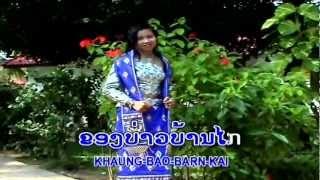 getlinkyoutube.com-Sao Ban Keun Young Khoii - Koularp Muangphia [Lao Song]