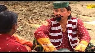 Shekh Chilli Ke Karname Part11 Pt  Sushil Sharma P6