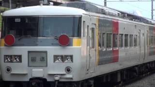 getlinkyoutube.com-【185系OM07編成 特急シンボルマーク外され廃車回送】