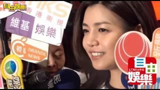 getlinkyoutube.com-20160603 陳妍希出席代言活動