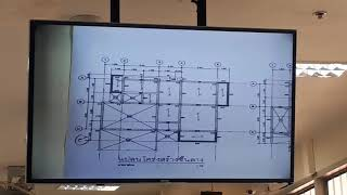 RC Design อ.ปรีดา Part1