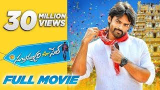 getlinkyoutube.com-Subramanyam For Sale | Telugu Full Movie 2015 | English Subtitles | Harish Shankar, Sai Dharam Tej