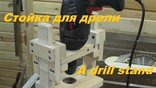 getlinkyoutube.com-Стойка для дрели. A drill stand.