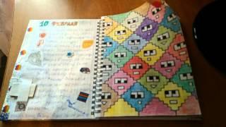 getlinkyoutube.com-Мой личный дневник №3