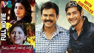getlinkyoutube.com-Seethamma Vakitlo Sirimalle Chettu Telugu Full Movie   Mahesh Babu   Samantha   Indian Video Guru