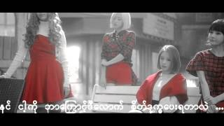 Hide and Seek-Tara (Myanmar Subtitle)