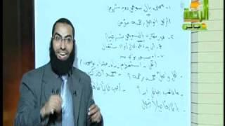 getlinkyoutube.com-أ. أحمد منصور ( اسم الفاعل ) للثانوية العامة